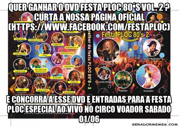 meme dvd