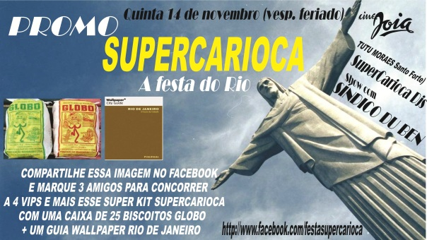 PROMO supercarioca sp2